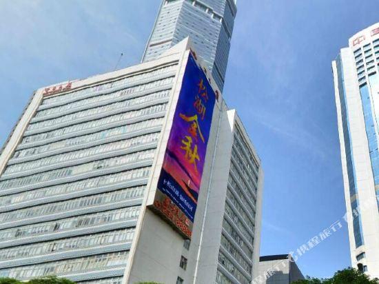 深圳華強北和頤酒店周邊圖片