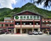 九寨溝酈灣度假酒店