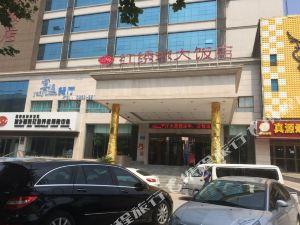 濮陽紅繡球大飯店(原世紀陽光國際酒店)
