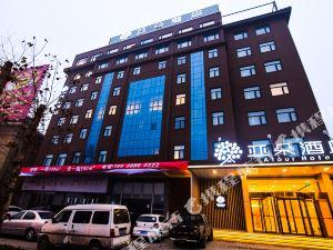 洛陽明堂景區亞朵酒店