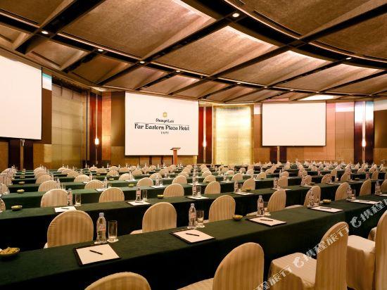 香格里拉台北遠東國際大飯店(Shangri-La's Far Eastern Plaza Hotel Taipei)多功能廳