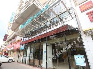 城市便捷酒店(欽州白海豚店)