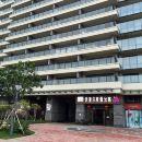 沃萊爾度假公寓(陽江海陵島保利銀灘店)(原閘坡海陵島保利店)