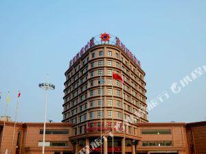 河間市瀛州國際酒店