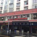 阿壩馬爾康嘉禾商務賓館