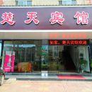 九江楚天賓館