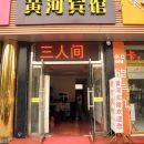 高青黃河賓館