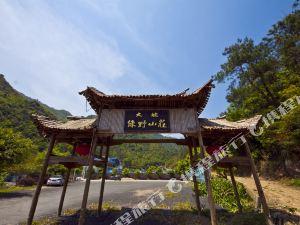 福鼎太姥綠野山莊