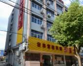 台州常來常往賓館