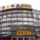 速8酒店(福安寶立店)