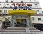 如家酒店(北京平安裏地鐵站店)