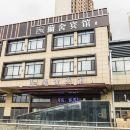 大慶蘭舍賓館