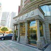 上海佰威大酒店酒店預訂