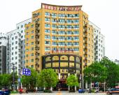金湖凱悅大酒店