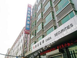 任丘滄州漢庭商務酒店