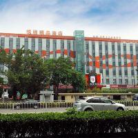 TOWO上品酒店(深圳機場旗艦店)酒店預訂