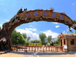 嘉峪關中華孔雀苑孔雀山莊(原梧桐雅居)