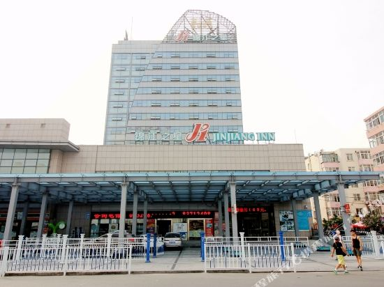 Jinjiang Inn (Qingdao Long-distance Bus Terminal)