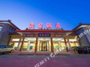 五台山雲龍酒店