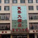 忻州北國芙蓉酒店