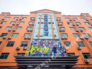 瀘州星浩精品酒店