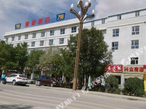 德令哈798麗原酒店(德令哈汽車站店)