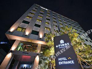 首爾明洞第一酒店(A First Myeongdong Seoul)