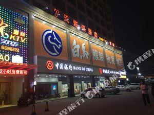 7天連鎖酒店(陽東工業園店)