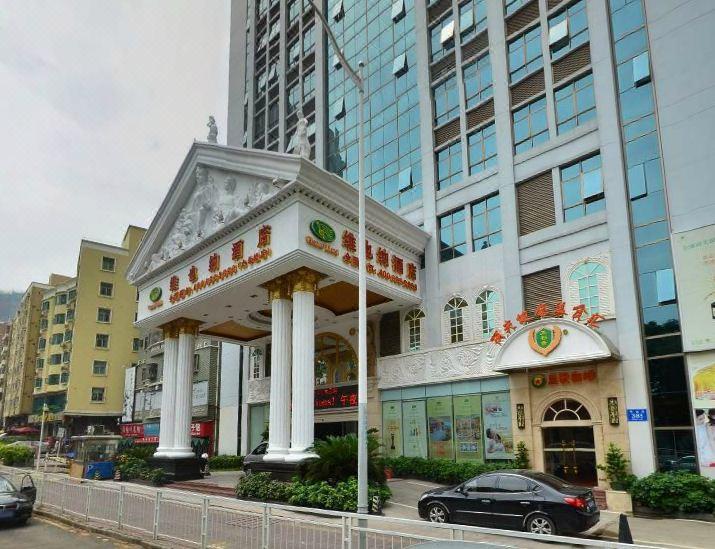 vienna hotel shenzhen university city hotel reviews and room rates rh trip com