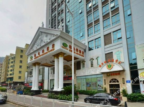 Vienna Hotel (Shenzhen University City Store)