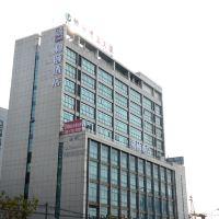 和頤酒店(上海漕河涇中環漕寶路店)酒店預訂