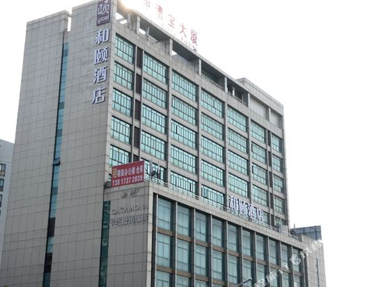 Yitel (Shanghai Caohejing Middle Ring Road Caobao Road)