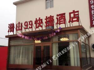 滄州潛山99快捷酒店