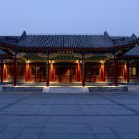 北京頤和安縵酒店酒店預訂