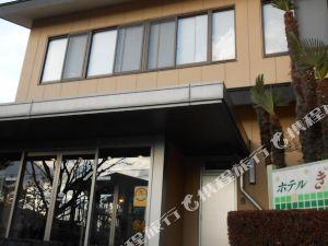 日光市克怒酒店(Hotel Kinu Nikko)