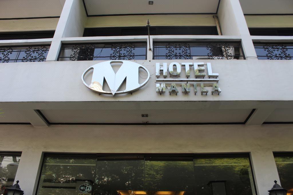 馬尼拉M酒店M Hotel Manila