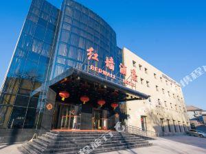 北京紅牆酒店(Redwall hotel)