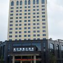 遂寧瑞泰大酒店(原黃峨國際大酒店)