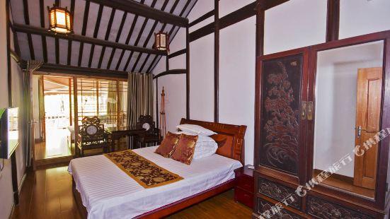 Zhouzhuang Zhengunong Inn