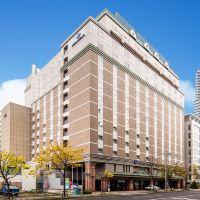 MYSTAYS 札幌 Aspen酒店酒店預訂