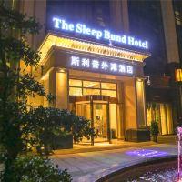 斯利普外灘酒店(貴陽未來方舟店)酒店預訂