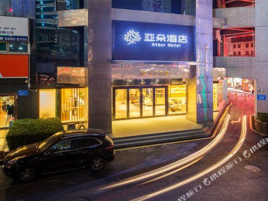 深圳南山海岸城亞朵酒店(Atour Hotel (Shenzhen Nanshan Coastal City))外觀