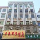 永州萬豪商務酒店