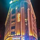 玖麓楓臨酒店(長沙五一廣場地鐵站店)