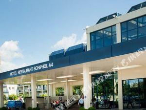 阿姆斯特丹史基浦機場A4凡德瓦克酒店(Van der Valk Hotel Schiphol A4 - Amsterdam Airport)