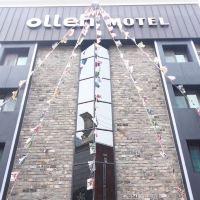 釜山Olleh酒店酒店預訂