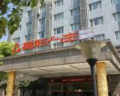 晶彩人生聚會酒店(上海南匯店)