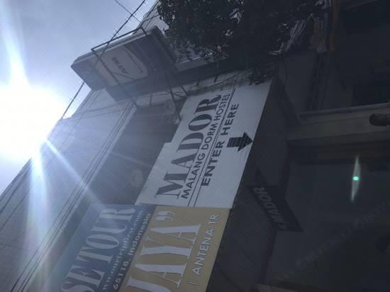 Mador Malang Dorm Hostel Reviews For 2 Star Hotels In Malang Trip Com