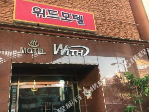 釜山A汽車旅館(A Motel Gupo Busan)