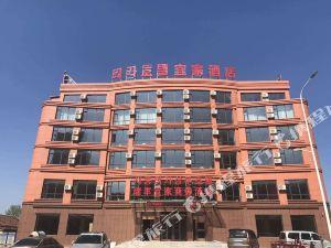 延吉瑞豐宜家商務酒店